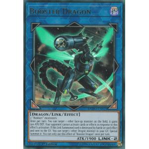 DUPO-EN025 Booster Dragon Ultra Rare