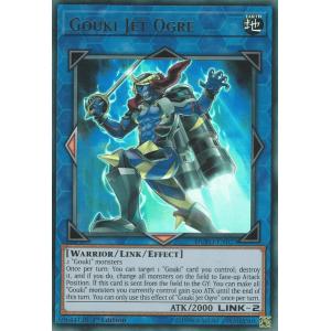 DUPO-EN023 Gouki Jet Ogre Ultra Rare